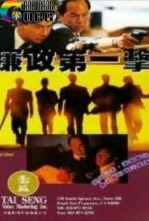 NE1BAA1p-C490E1BAA1n-CE1BBA7a-C490oC3A0n-LiC3AAm-ChC3ADnh-First-Shot-1993