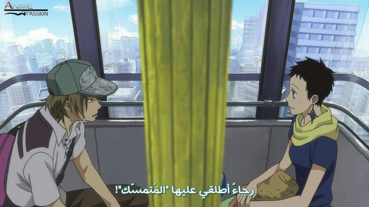 [Anime Passion] يقدم الحلقة الرابعة من الأنمي Natsuyuki Rendezvous natsuyuki18.png