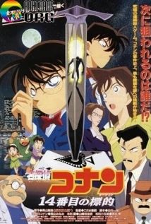 ThC3A1m-TE1BBAD-LE1BBABng-Danh-Conan-2-ME1BBA5c-TiC3AAu-ThE1BBA9-14-Detective-Conan-movie-2-The-Fourteenth-Target-1998